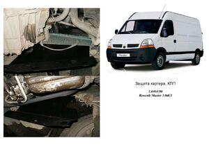 Защита двигателя Nissan Interstar - фото №1