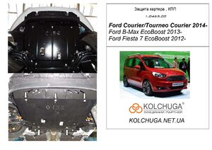 Захист двигуна Ford Courier/Tourneo Courier - фото №1