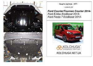 Защита двигателя Ford Fiesta 7 EcoBoost - фото №1