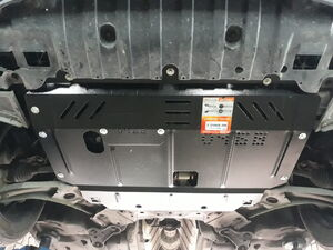Защита двигателя Kia Cerato 3 - фото №3