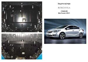 Захист двигуна Kia Cerato 3 - фото №1
