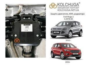 Защита двигателя Ford Kuga 2 - фото №3