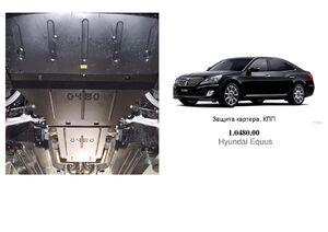 Защита двигателя Hyundai Equus - фото №1