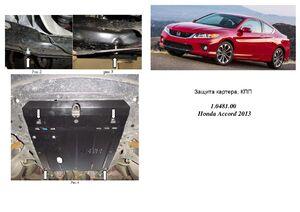 Захист двигуна Honda Accord 9 - фото №1