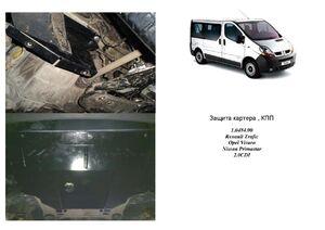Защита двигателя Renault Trafic 2 - фото №3