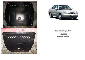 Защита двигателя Daewoo Nubira 2 - фото №1