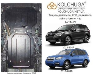 Защита двигателя Subaru Forester 4 SJ - фото №1