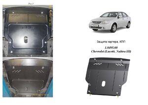 Защита двигателя Daewoo Nubira 3 - фото №1