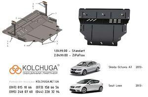 Захист двигуна Skoda Octavia A7 - фото №1