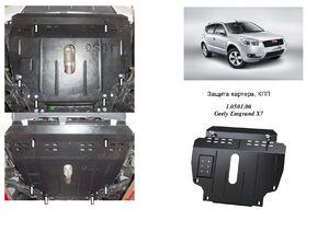 Защита двигателя Geely Emgrand X7 - фото №1