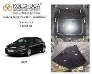 Защита двигателя Opel Astra J - фото №1