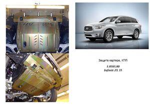 Защита двигателя Infiniti JX35 - фото №1