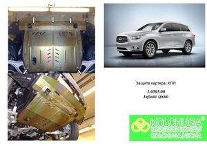 Захист двигуна Infiniti QX60 - фото №4