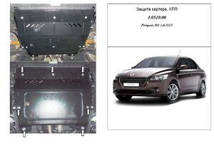 Захист двигуна Peugeot 301 - фото №1