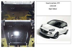 Защита двигателя Opel Adam - фото №1