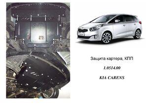 Защита двигателя Kia Carens 4 - фото №1