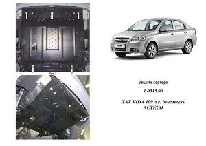 Защита двигателя ЗАЗ Vida - фото №3