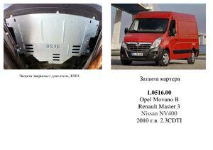Защита двигателя Nissan NV400 - фото №1