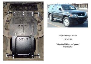Защита двигателя Mitsubishi Pajero Sport 1 - фото №3