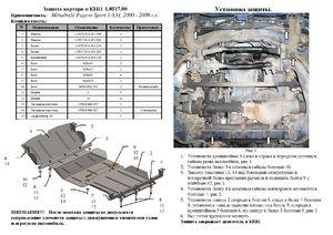 Защита двигателя Mitsubishi Pajero Sport 1 - фото №4