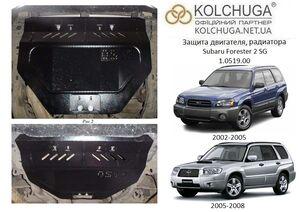 Защита двигателя Subaru Forester 2 SG - фото №1