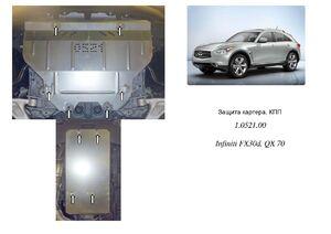 Защита двигателя Infiniti QX70 - фото №1