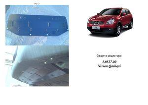 Защита двигателя Nissan Qashqai J10 - фото №6