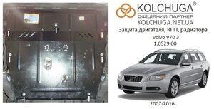 Защита двигателя Volvo V70 3 - фото №1