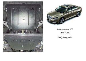 Защита двигателя Geely Emgrand 8 - фото №1