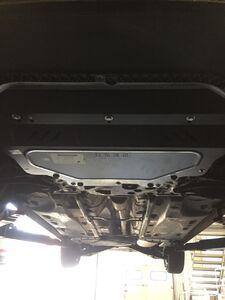Защита двигателя Volkswagen Passat B8 - фото №11