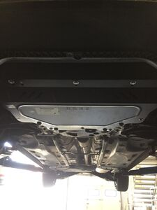 Защита двигателя Volkswagen Passat B7 - фото №13