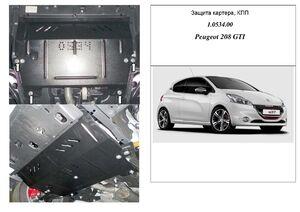 Защита двигателя Peugeot 208 - фото №1