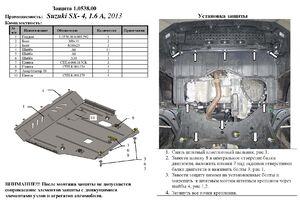 Захист двигуна Suzuki SX-4 S-cross - фото №2