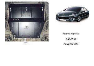Защита двигателя Peugeot 407 - фото №1