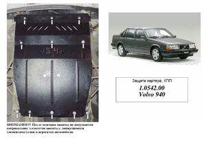 Защита двигателя Volvo 940 - фото №3