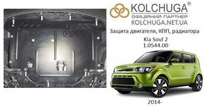 Захист двигуна Kia Soul 2 - фото №1