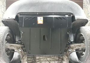 Защита двигателя Jac S5 - фото №2