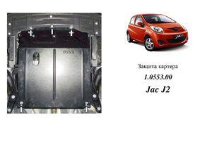 Защита двигателя Jac J2 - фото №1