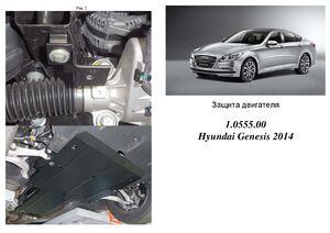 Защита двигателя Hyundai Genesis - фото №5