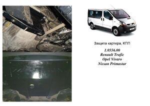 Захист двигуна Nissan Primastar - фото №5
