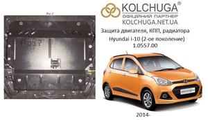 Защита двигателя Hyundai i-10 (2-ое поколение) - фото №1