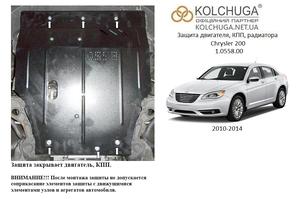 Защита двигателя Chrysler 200 1 - фото №1