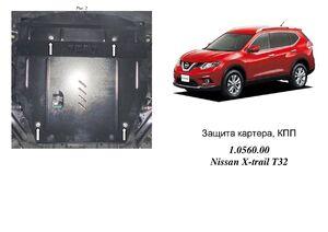 Защита двигателя Nissan X-Trail T32 - фото №2
