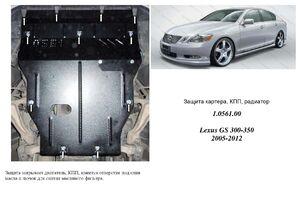 Защита двигателя Lexus GS 350 - фото №1