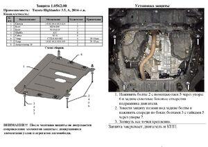 Захист двигуна Toyota Highlander 3 - фото №2