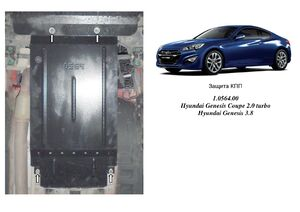 Защита двигателя Hyundai Genesis Coupe - фото №3
