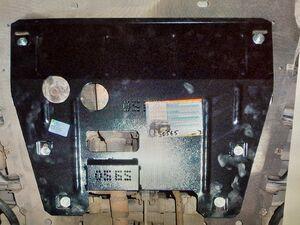 Защита двигателя Renault Kangoo 1 - фото №1