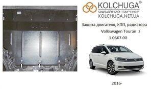 Защита двигателя Volkswagen Touran 2 - фото №1