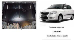 Защита двигателя Skoda Fabia 2 - фото №3