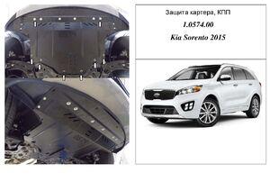 Захист двигуна Kia Sorento 3 - фото №1